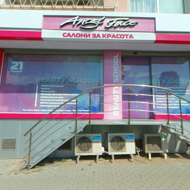 Beauty salon Angel Face Varna